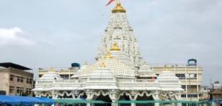 Shri Arasuri Ambaji Mata Temple Gujarat India