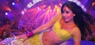Kareena Kapoor in Halkat Jawani Item Song from Heroine Movie