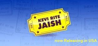 Kevi Rite Jaish Releasing in USA ( New Jersey Chicago )