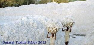 New Gujarat Textile Policy 2012 Updates to boost Textile Industry in Gujarat