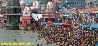 Maha Kumbh Mela 2013 Date - Maha Kumbh Mela Allahabad 2013