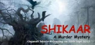 Shikaar - A Murder Mystery Upcoming Thriller Gujarati Movie 2012