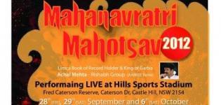 Mahanavratri Mahotsav 2012 at NSW Australia