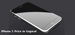 Apple iPhone 5 Price in Ahmedabad Vadodara Rajkot Surat Gujarat
