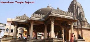 Nareshwar Dham Bharuch Gujarat - Nareshwar Temple near Vadodara