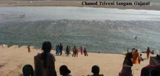 Chanod Bharuch Gujarat - Chanod Triveni Sangam Narmada