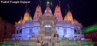 Vadtal Temple Anand Gujarat India - Vadtaldham Swaminarayan Mandir