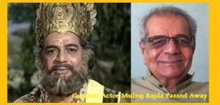 Mulraj Rajda Passed Away - Famous Gujarati & Indian Television Actor No More
