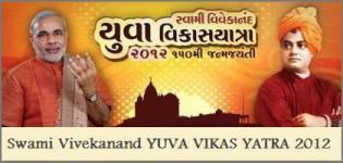 Swami Vivekananda Yuva Vikas Yatra 2012 in Gujarat