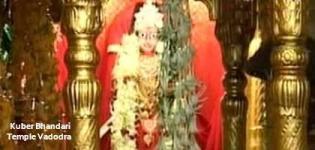 Kuber Bhandari Vadodara - Kuber Bhandari Temple Gujarat
