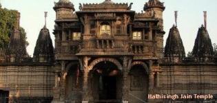Hathisingh Jain Temple Ahmedabad - Hathisingh Na Dera