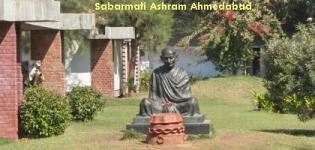 Sabarmati Ashram Ahmedabad Gujarat - Sabarmati Ashram Photo Gallery