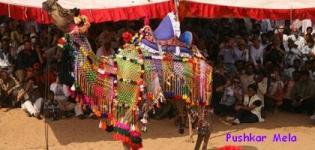 Pushkar Mela Dates 2012 - Pushkar Fair Photos Pictures Pics Images