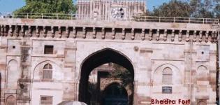 Bhadra Fort Ahmedabad Photos