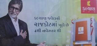 Kalyan Jewellers in Rajkot Gujarat - Opening on 4th November 2012