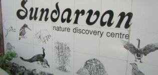 Sundarvan Snake Park Ahmedabad - Sundarvan Gujarat