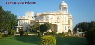 Balaram Picnic Spot near Ahmedabad - Palanpur Gujarat