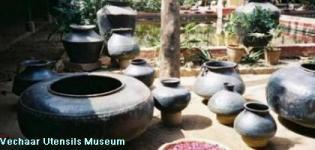 Vechaar Utensils Museum Ahmedabad - Vishala Museum