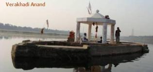 Verakhadi Anand Gujarat