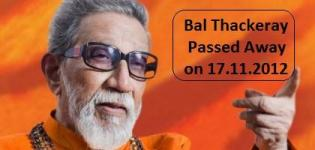 Bal Thackeray Passed Away - Died Images Death Photos - Dead Body Pictures Pics