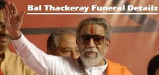Bal Thackeray Funeral on SUNDAY Details of Day Date Time & Pics Photos Images Pictures
