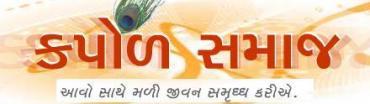 Gujarati Samaj