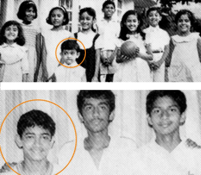 Aamir Khan Childhood Pics - Bollywood Celebrity Rare ...