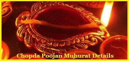 Diwali 2015: All you need to know about the chopda pujan ritual