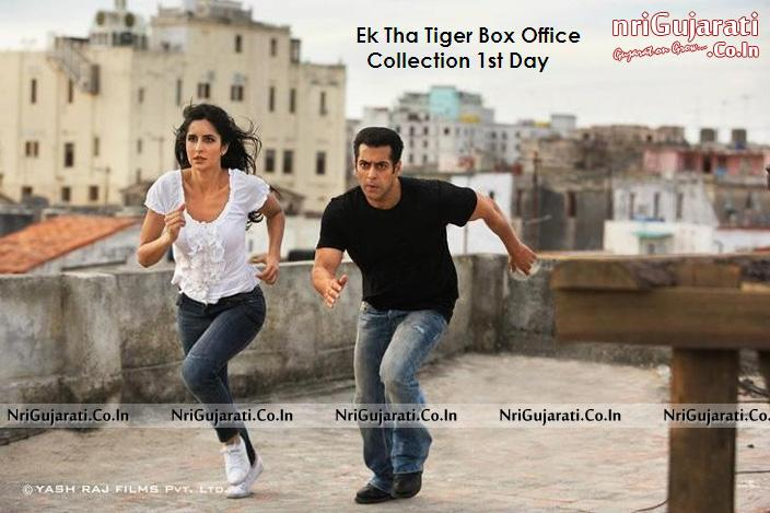 Ek Tha Tiger Box Office Collection First Day Latest News Till Now