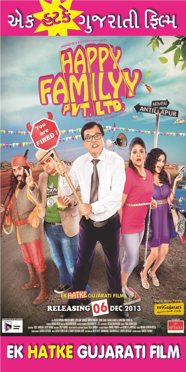happy family pvt ltd gujarati film free
