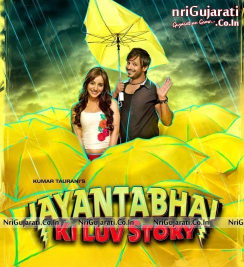 14 june 2013 hindi movie releases coltolongmp3