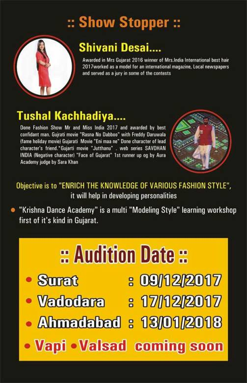 Gujarati movie audition in Vadodara - quikr.com