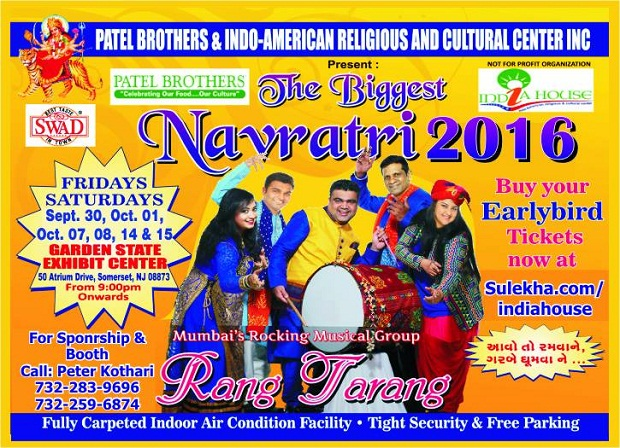 Navratri 2016 new jersey by patel brothers and indo - Garden state exhibit center somerset nj ...