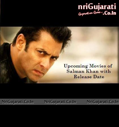 2013 | Upcoming Movies of Salman Khan with Release Date 2013 | Movies