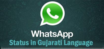 Whatsapp status gujarati video download